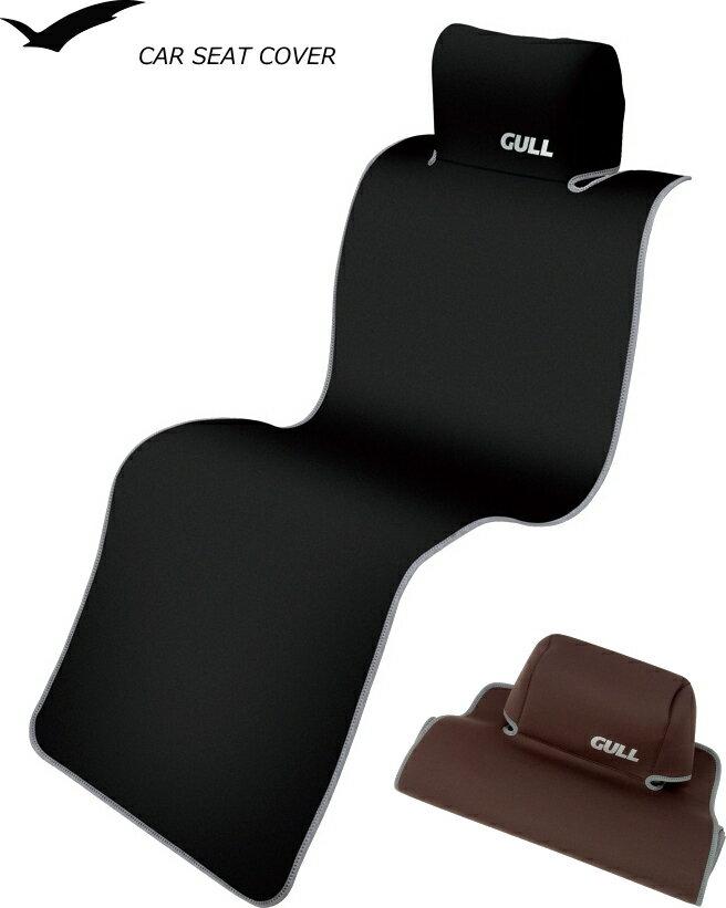 GULL シートカバー GA-5127*全長136cm×幅58cm*2.5mmジャージ×裏スキン