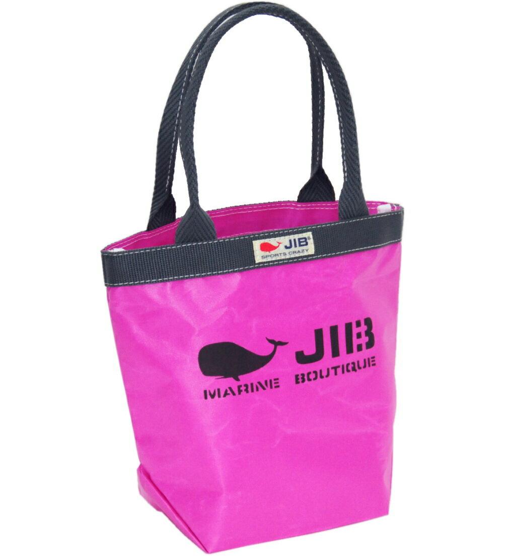 JIB バケツミニ BKS28 ピンク/チャコールグレーハンドル 27×20×10cm 約5L