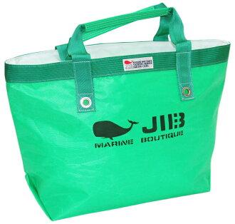JIB opuntoto M TFM73綠寶石綠色57*35*18cm大約35L