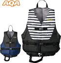 AQA ライフジャケット3 KA-9020*即日発送可/あす楽対応可*男女兼用の大人用です