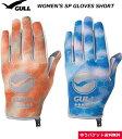 GULL SP手套短3婦女LIMITED EDITION GA-5594 amara(人造革)+2mm手術朗運動衫全2色S-L尺寸