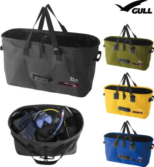 GULL ウォータープロテクトバッグトート3 GB-7114 容量 91L(W65×D35×H40cm)ターポリン生地 4色展開