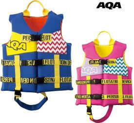 AQA スノーケリングジャケットジュニア KA-9024 子ども用 S-Mサイズ