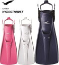 GULL 限定モデル Hydrothrust ハイドロスラスト フィン GF-2495 GF-2493 全3色 S-Mサイズ