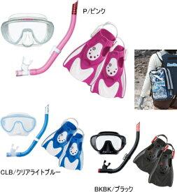 【超お買い得】リーフツアラー 旅行用スノーケリング3点セット RP3000 広視界フレームレスマスク+スノーケル+フィン M-L 全3色 キャリングケース付