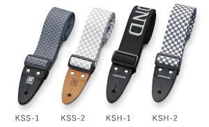 鍵盤ハーモニカストラップ [KSS/KSH] (スズキ製メロディオン専用)