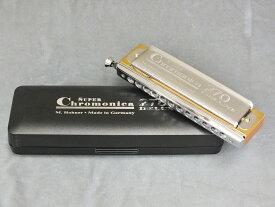 《当店オリジナル》 HOHNER Chromonica-270 Deluxe [Lefty] 【クロマチックハーモニカ】