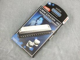 《教則用DVD付き》 HOHNER Discovery-48 (ディスカバリー48) 【クロマチックハーモニカ】