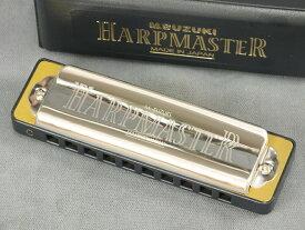 SUZUKI HARP MASTER MR-200 (ハープマスター) 【10ホールズ(ブルースハープ)】