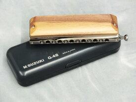 SUZUKI G-48W (木製カバーモデル) 【クロマチックハーモニカ】