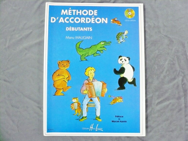 METHODE D'ACCORDEON Debutants (vol.1) 【アコーディオン教則本】