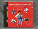 METHODE D'ACCORDEON vol.2 Manu Maugain 【教則用CD】