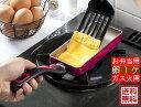 ガス火専用お弁当用すべすべ卵焼き器スリム玉子焼(ピンク)IHは使用できません。【送料無料 北海道離島沖縄県を除く】