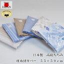 【送料無料】 日本製 座布団カバー 55X59cm 銘仙判 2枚セット