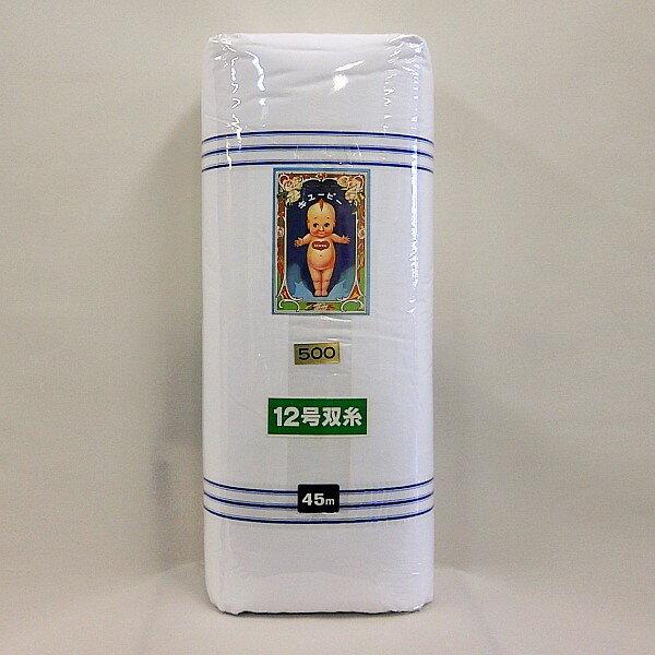【綿反】 国内配送 送料無料 72cm巾 12号双糸 白ネル フランネル 綿100% (一反売り)