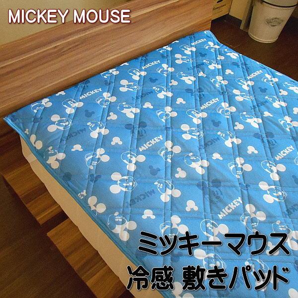 MICKEY MOUSE ミッキーマウス 冷感 敷きパッド シングルサイズ ブルー サイズ100×205cm 冷感生地使用のミッキー敷きパッドシーツです。