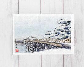 雪景色 嵐山 渡月橋 ( ポストカード 絵葉書 絵はがき 冬 雪 京都 和風 水彩画 風景画 橋 大堰川 )