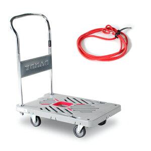 花岡車輌 プラスチック台車 ダンディXシリーズ 固定ハンドル式 サイレントキャスター ホールディングシステム(ゴム紐1本付) UXL-LS-HS
