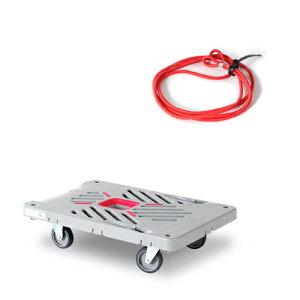 花岡車輌 プラスチック台車 ダンディXシリーズ 平台車 サイレントキャスター ホールディングシステム(ゴム紐1本付) XL-F-HS