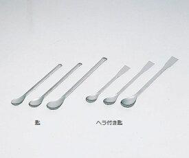 アズワン(AS ONE) スプーン(ステンレス製) 3本組(150・165・180mm)(6-522-01)