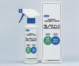 アズワン(AS ONE) 除菌・消臭剤(二酸化塩素ガス溶存液) クレベリンS100 スプレータイプ 300mL(0-9215-01)