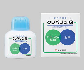 アズワン(AS ONE) クレベリン(R)G(二酸化塩素ガス溶存液) 150g(0-9216-01)