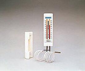 アズワン(AS ONE) 冷蔵庫用温度計(チェッカーメイト2) 2針タイプ 0572 1717−00(2-4708-02)