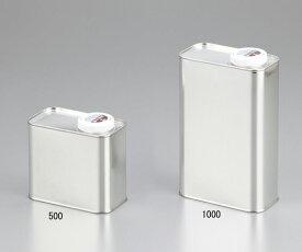 アズワン(AS ONE) 角缶 1000mL(1-3797-02)