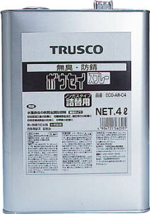 TRUSCO αボウセイ油 4L ECOARC4/1缶【2277298】