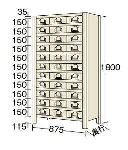 サカエ 物品棚KW型 KW1122-33 【個人宅配送不可】