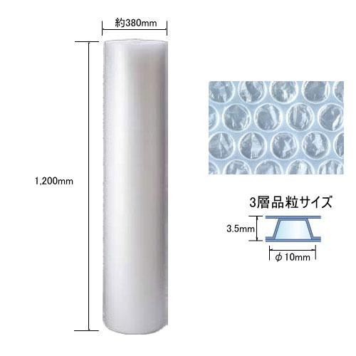 川上産業 ダイエットプチ d37L 1200mm×42m 3層品