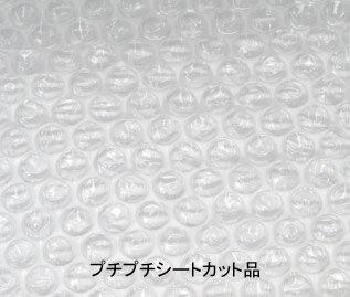 川上産業 プチプチ d37 カット品 300×300mm[300枚入]