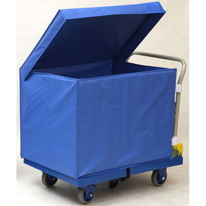 金沢車輌 大型環境静音樹脂台車 屋外用収納ボックス付 NP-307DGS【お届け先に法人名・店舗名・屋号が必須】