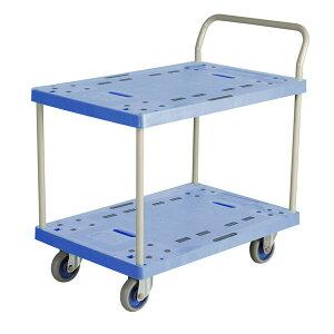 金沢車輌 大型樹脂台車 2段台車 NP-304 ブルー【お届け先に法人名・店舗名・屋号が必須】