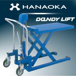 花岡車輌 超低床リフト テーブル型 M-500L