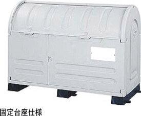 アロン化成 エコランドステーションボックス #800B 固定台座付