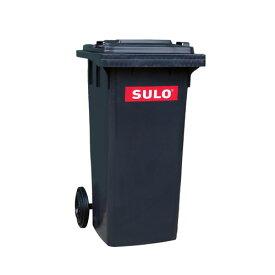 SULO(スロ) 大型キャスター付きゴミ箱 120L MGB120-GY グレー