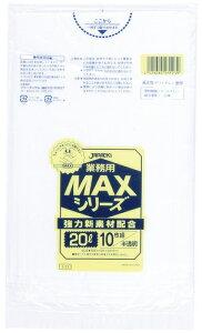 ジャパックス ゴミ袋 業務用MAXシリーズ S-23 20L 半透明[600枚入]