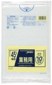ジャパックス ゴミ袋 業務用スタンダードポリ袋 PL43 45L 透明[300枚入]