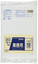 ジャパックス ゴミ袋 業務用特殊ポリ袋 DK94 120L 半透明[200枚入]