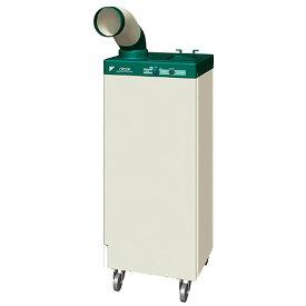 ダイキン スポットエアコン クリスプ SUASP1FS[単相100V・首振りなし]