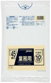 ジャパックス ゴミ袋 業務用スタンダードポリ袋 P-49 45L 半透明[400枚入]