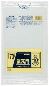 ジャパックス ゴミ袋 業務用スタンダードポリ袋 P-73 70L 透明[400枚入]