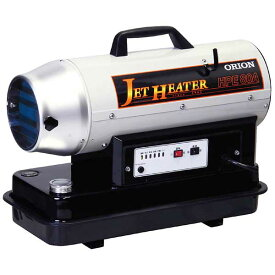 オリオン機械 可搬式温風機 ジェットヒーター HPE80A