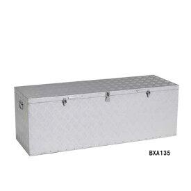 アルインコ(ALINCO) 万能アルミボックス BXA135(4439643)