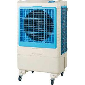 ナカトミ 大型冷風扇 BCF-60L(N) 【個人宅配送不可商品】