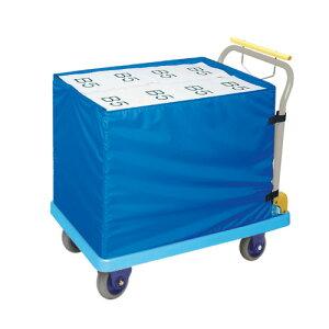 金沢車輌 屋内用収納箱付大型静音樹脂台車ハンドブレーキ式 PHB-307EGS【お届け先に法人名・店舗名・屋号が必須】