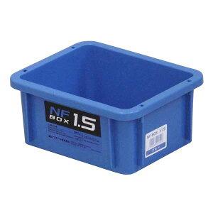 アステージ NFボックス#1.5 ブルー 【24個入】 (4991068143906) 【個人宅配送不可商品】
