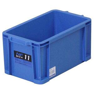 アステージ NFボックス#11 ブルー 【12個入】 (4991068143944) 【個人宅配送不可商品】