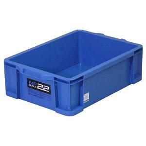 アステージ NFボックス#22 ブルー 【5個入】 (4991068143982) 【個人宅配送不可商品】
